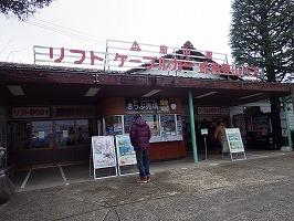 傘松ケーブル01