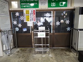 傘松ケーブル07