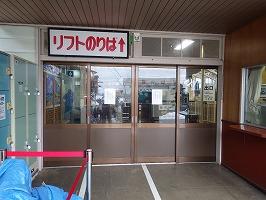 傘松ケーブル08