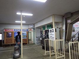 傘松ケーブル10