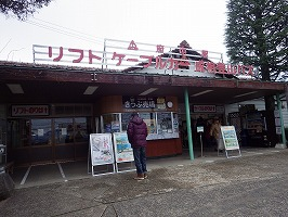 傘松ケーブル11