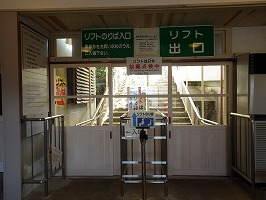 傘松ケーブル39
