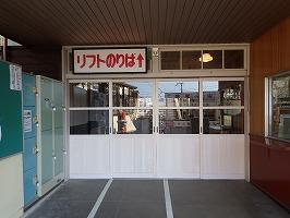 傘松ケーブル40