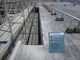 加悦高校耐震補強05