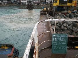 養老漁港04