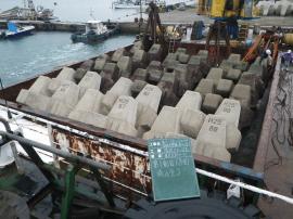 養老漁港07