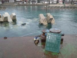養老漁港09