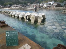 養老漁港10